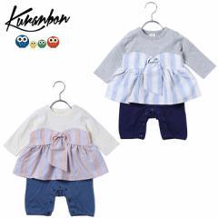 KURANBON クランボン 子供服 18春夏 胸リボンストライプカバーオール ベビー ku1035050
