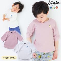 KURANBON クランボン 子供服 18春夏 ワッフルTシャツ ベビー キッズ ku1035102
