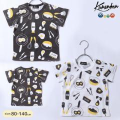 KURANBON クランボン 子供服 18春夏 クッキング総柄Tシャツ ベビー キッズ ku1035077