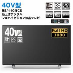 送料無料!40V型地デジ・BS/110度CSフルハイビジョン液晶テレビFT-C4015B (40型,TV,HDMI,FULL HD,外付けHDD録画機能)