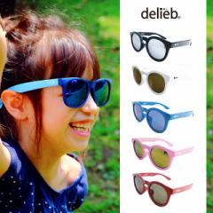 ベビー用 キッズ用 サングラス 赤ちゃん用 子供用 紫外線対策 UV DELIEB NAHANNI キッズサイズ ボストン 眼鏡 オシャレ ミラーレンズ