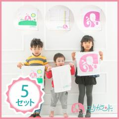 【送料無料】ネット販売限定 オリジナルおしぼり3枚組×5セット 象柄 (合計15枚) ER2814-5