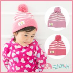 【送料無料】 正ちゃん帽子 イチゴ 46cm ER674