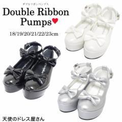 ダブルリボンパンプス 子供靴 全3色 18-23cm ≪ネコポス不可≫ ≪返品交換不可≫ [M便1/0]