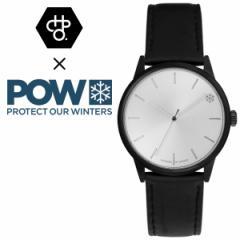 CHEAPO チーポ CHPO シーエイチピーオー スウェーデン 北欧 人気 腕時計 POW 正規品 メンズ レディース ユニセックス 14234KK おすすめ