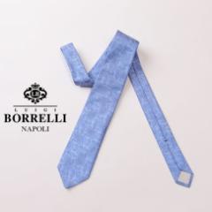 LUIGI BORRELLI ルイジ ボレッリ ネクタイ ペイズリー柄 ブルー シルク100%