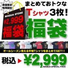 Tシャツ メンズ 半袖 男性 3枚セット プリント ロゴ 大きいサイズ ストリート系 ティシャツ アメカジ カジュアル 福袋 hit_d pre_d
