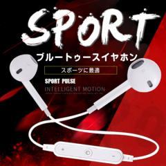 Bluetooth イヤホン 高音質 ヘッドセット ワイヤレス 音楽  軽量 通話 スポーツ ランニング 通勤 通学 iPhone アイフォン アンドロイド