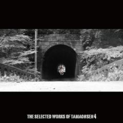 THE SELECTED WORKS OF TAMAONSEN 4 -魂音泉-