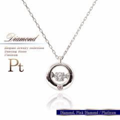 ダイヤモンド ネックレス レディース 揺れる ダンシングストーン ダイヤモンドペンダント ジュエリー ゆれる ダイヤ アクセサリー ダイア