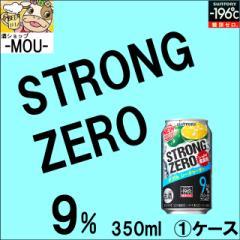 【1ケース】サントリー -196℃ダブルシークワーサー 350ml【チューハイ】【スピリッツ】【ストロングゼロ ZERO】