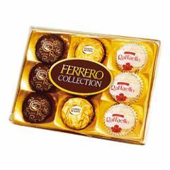 ラッピングしてお届け致します FERRERO COLLECTION/フェッレロ コレクション チョコレート菓子