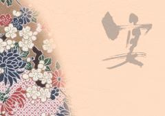 ペーパー・ランチョンマット『和柄シリーズ 〜友禅〜』 10枚入 (B4版)  LUN-041