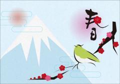 ペーパー・ランチョンマット『お正月 梅に鶯』 10枚入 (B4版)  LUN-194