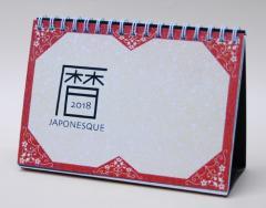 2018年版卓上カレンダー 『JAPONESQUE 2018』 〜和モダンがオシャレかわいい〜 【2個までメール便OK!】