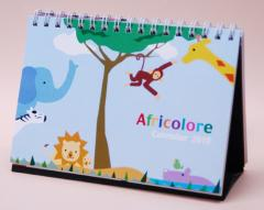 2018年版卓上カレンダー 『Africolore 2018』 〜かわいらしい動物シリーズ・カレンダー〜 【2個までメール便OK!】