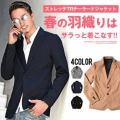 ジャケット テーラードジャケット スーツ メンズ メンズファッション アウター ブラック グレー ネイビー