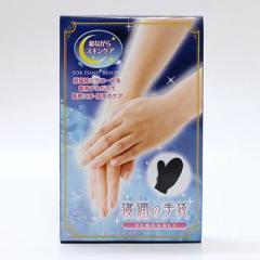 寝潤の手袋 ハンドケア スキンケア 指ケア