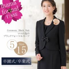 11月は毎日発送 フェミニンなブラックフォーマル レディース スーツ 喪服 礼服 S/M/L/LL lq-102