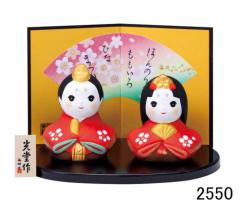 ひな祭りを飾る★陶製の雛人形 【錦彩 はな萌雛】