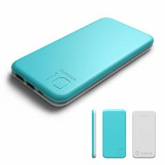 美しいエメラルド・ブルー 軽量モバイルバッテリー携帯急速充電器 ☆