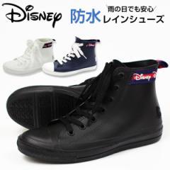 【送料無料】レインブーツ レディース  23.0-25.5cm ハイカット ディズニー 長靴 屈曲性  DISNEY 7305
