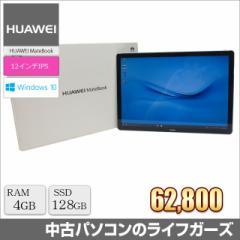 中古パソコン タブレットPC HUAWEI MateBook HZ-W09 Windows10 Core m3 6Y30 RAM4GB SSD128GB 12インチ タッチパネル 無線LAN 2763
