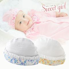 c5eb1a4fae014 スウィートガール*小花柄新生児帽子[赤ちゃん][ベビー][帽子