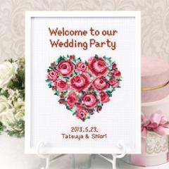 Olympusクロスステッチ刺繍キット 7429 「ハートローズ」 ローズ ウェルカムボード ウェディング結婚式・披露宴に オリムパス