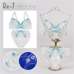 [G.H.cup]ブラジャー ショーツセット 大きいサイズ Gカップ Hカップ 刺繍 セクシー 花柄  ビビット レディース Re-J(リジェイ)