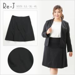 [LL.3L.4L]スカート フレアスカート 大きいサイズ レディース SUPURE(スプル)