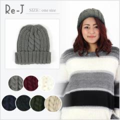 [one size]帽子 ニット ワッチ 3,000円で店内送料無料 大きいサイズ レディース Re-J(リジェイ)