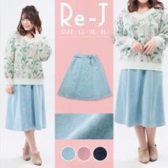 【雑誌掲載】[LL.3L.4L]モールヤーンミディスカート 大きいサイズ レディース SUPURE(スプル)