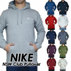 ナイキ パーカー Nike メンズ スウェット トレーナー クラブ プルオーバー フーディ