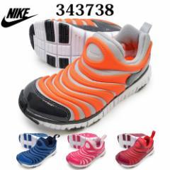 NIKE ナイキ/343738 014/426/626/627/DYNAMO FREE PS/ダイナモ フリー PS/キッズ ジュニア 子供靴 スニーカー スリッポン 運動靴 カ