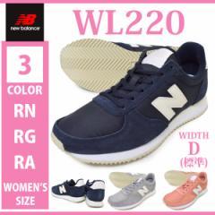 new balance ニューバランス/WL220 RN/RG/RA/RN:NAVY(ネイビー)/RG:GRAY(グレー)/RA:PINK(ピンク)/レディース スニーカー ローカット