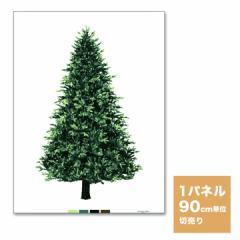 ウッド柄パネルオックス クリスマスツリー タペストリー 90cm単位 トーカイ ツリー クリスマス おしゃれ 北欧 コットン