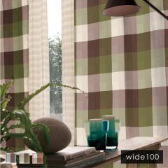 コルネ ドレープ カレ カーテン W100 チェック ウォッシャブル グリーン ブルー オレンジ スミノエ