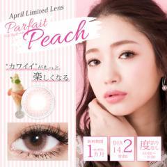 parfait peach カラコン 度あり カラコン ナチュラル 1ヶ月 TeAmo ティアモ 14.2mm  度なし パルフェシリーズ