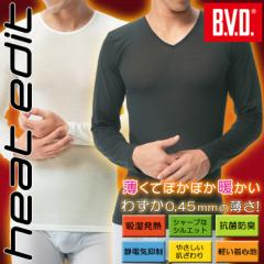 【メール便送料無料】BVD heat edit  長袖シャツ インナー クルーネック Vネック 吸湿発熱 抗菌防臭 静電気抑制  メンズ 防寒 GR1P