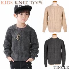 KIDS 畦編みざっくりニットトップス リブ編み ケーブル編み セーター グレー ベージュ キッズ ジュニア 子供服 KIDS099