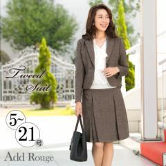スーツ レディース オフィス 消臭 秋冬 テーラード スカート 大きいサイズ セット 入園 結婚式 j5090