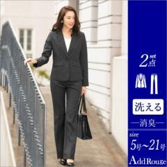 ビジネススーツ レディース パンツスーツ 大きいサイズ リクルートスーツ 就職活動  セット  j5038