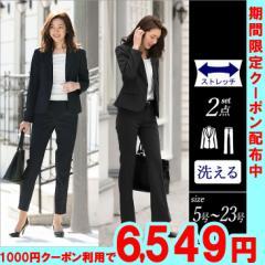 スーツ レディース ストレッチ 洗える オフィス 消臭 就活 リクルートスーツ テーラード パンツ 大きいサイズ セット 入園 j5099