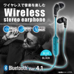 ワイヤレス イヤホン PG-BTE1S06【2409】Bluetooth 通話可能 リモコンマイク付き フラットコード iPhone Android ブルー×ブラック PGA