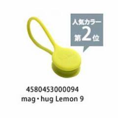イヤホン コード ケーブル 収納 maghug 【0094】 クリップ バンド マグネット マグハグ レモン plus3°