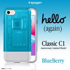 iPhone 8 iPhone 7 ハードケース 054CS24426 【0040】 Classic C1 第一世代 iMac G3 衝撃吸収 Blueberry ブルー Spigen