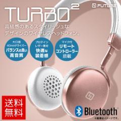 ヘッドフォン Bluetooth ワイヤレス FT11788【7888】 2WAY ブルートゥース マイク付き 有線 ローズゴールド ロア・インターナショナル