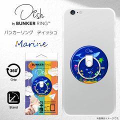 iPhone スマートフォン スマホリング UDBRDMR077【0773】フィンガーリング スタンド 落下防止 モチーフ MARINE 海 BELEX
