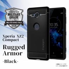 Xperia XZ2 Compact ソフトケース G12CS23351 【9786】 ハイブリット 衝撃吸収 Rugged Armor Black マット ブラック Spigen